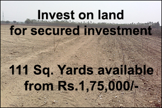 Plot available at Rs.1,75,000/-